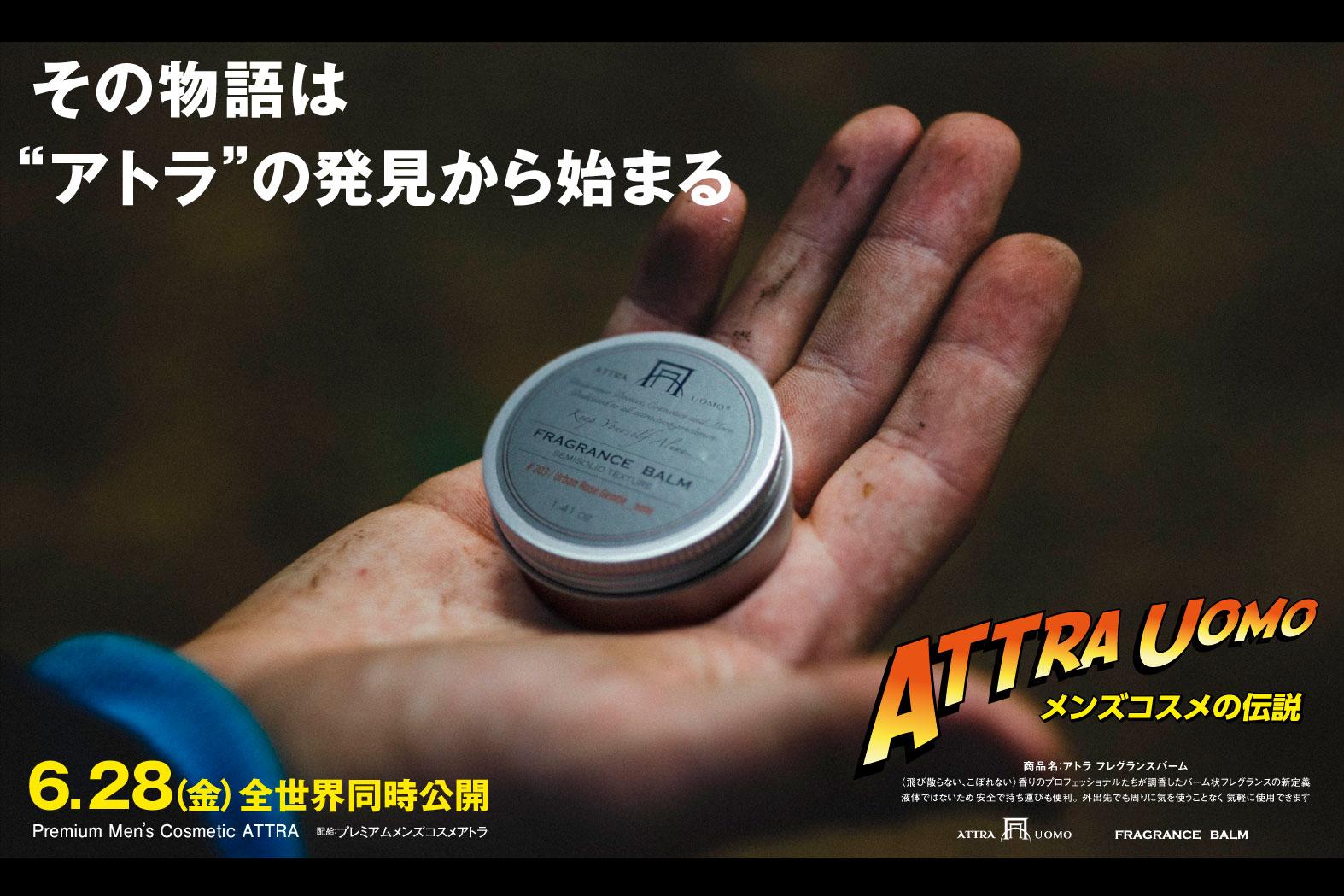 映画風イメージ広告