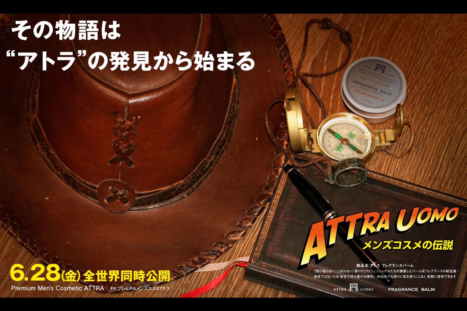 映画風イメージ広告2